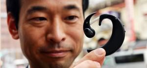 EAR-WIDGET